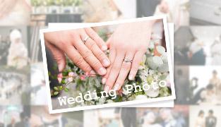 結婚式写真撮影ウェディングフォト