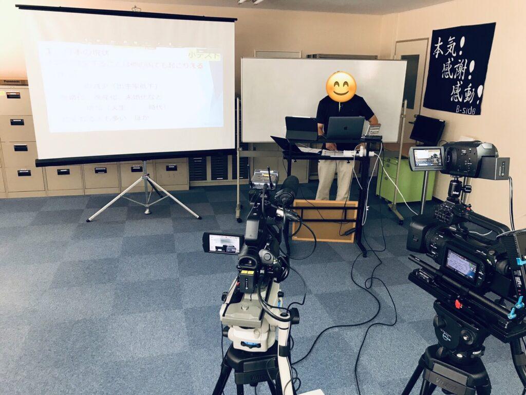 【撮影日記】10/8 ビィサイドプランニング授業風景収録
